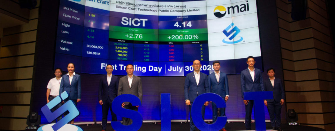 SICT First trading